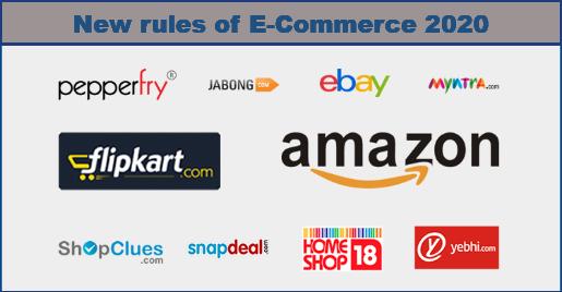 New Rules of E-Commerce 2020: अब कंपनी को देने होंगे ये सुविधा, जानिए 7 मुख्य बदलाव