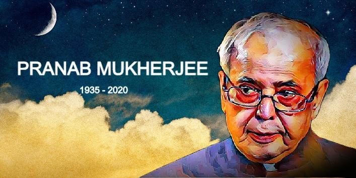 Former President Pranab Mukherjee Passed Away: पूर्व राष्ट्रपति प्रणव मुखर्जी नहीं रहे