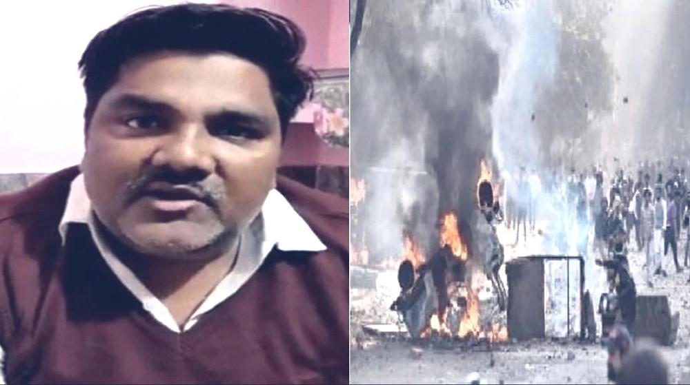 Delhi Riots Conspiracy Truth:...मैंने तय कर लिया की मैं हिंदुओं को सबक सिखाऊंगा, पढ़ कर होश उड़ जायेगा