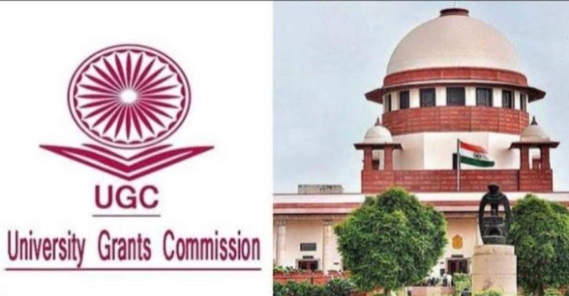 UGC का बड़ा फैसला, फाइनल ईयर के एग्जाम नहीं हुए तो मान्य नहीं होंगी डिग्रियां