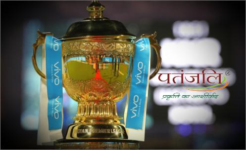 Patanjali Joins IPL title Sponsorship Race: IPL की टाइटल स्पॉन्सरशिप की दौड़ में शामिल हुई पतंजलि