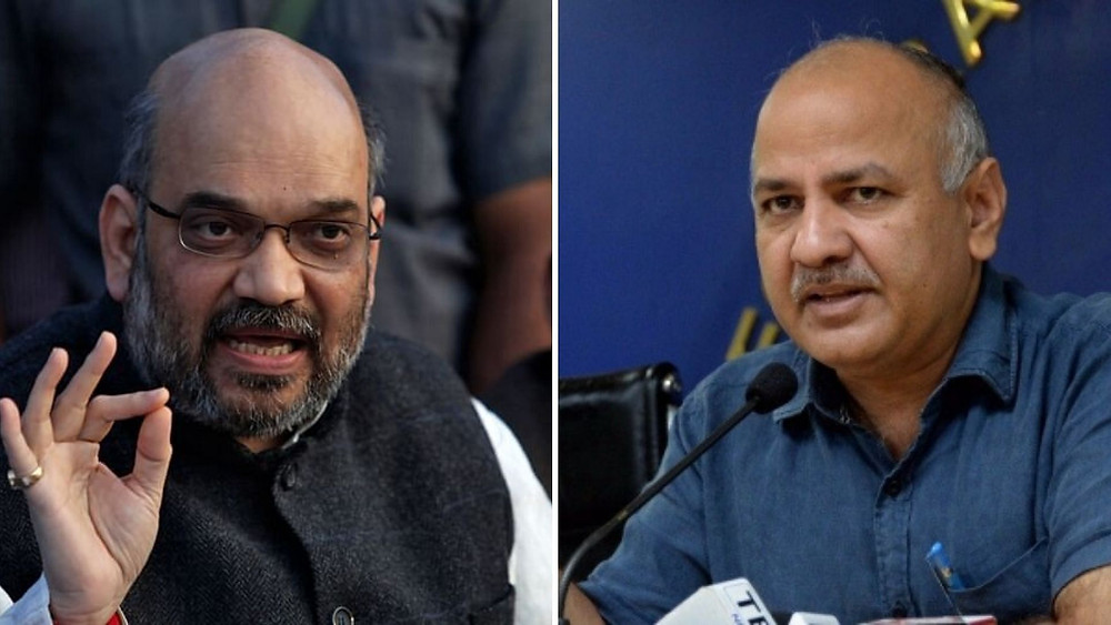 Delhi Corona Update: राजधानी में नहीं हुआ है कम्युनिटी स्प्रेड, सिसोदिया के दावे से डर फैला. Left side Amit Shah and right side Manish Sisodiya
