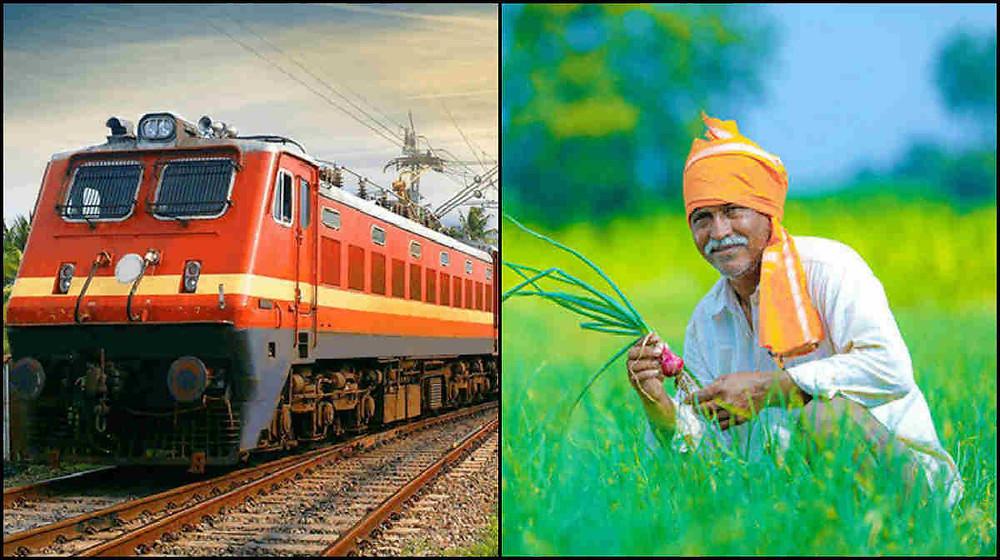 भारतीय रेल का किसानों को तोहफा, फल-सब्जियों के लिए आज से दौड़ेगी 'किसान ट्रेन', बजट में किया था वादा