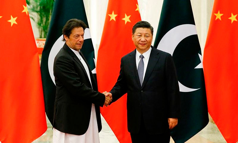 Pakistan handed over its sovereignty to China