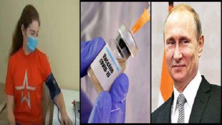Fact Check: COVID-19 Vaccine की डोज के बाद पुतिन की बेटी की मौत हो गई? कही आप भी झूठ का शिकार तो नही