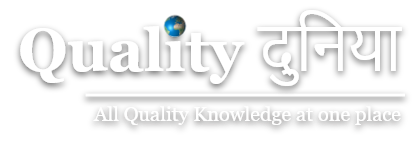 Official Logo of Quaity Duniya. We are new age Quality education system. Visit us for Six Sigma, Quality Blog or eduction