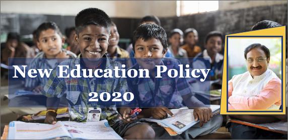 New Education Policy 2020: नई शिक्षा निति के साथ आधुनिक भारत की शुरुआत, बदल जायेगा Education System