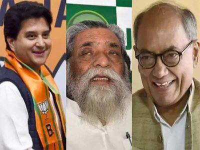 Rajya Sabha Result 2020: राज्यसभा चुनाव के नतीजे आ चुके है, 8 राज्यों की 19 सीटो का पूरा हिसाब.