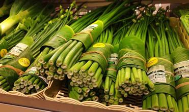 Tonkin Wrapped Banana Leaves