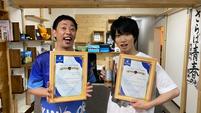 さらば青春の光 森田さん、モルック協会公式アンバサダー就任!
