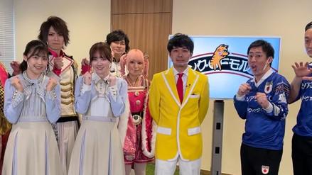 東京MXテレビ「さらば青春の光のモルックスタジアム!」4/9金スタート!