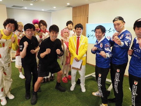 TOKYO MXテレビ「さらば青春の光のモルック勝ったら10万円!」シーズン2はじまります!