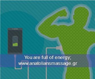 μασαζ και ενεργεια