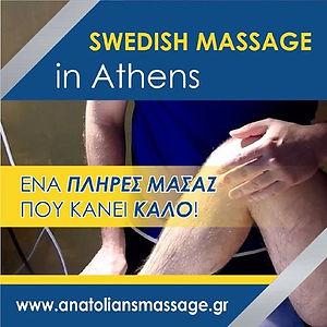 Swedish massage in athens Greece