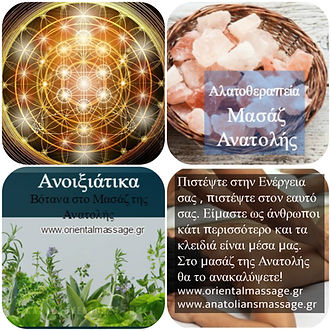 magick massage with crystalls