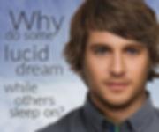το μασαζ του ονειρου