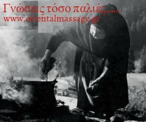 massage  for magicians