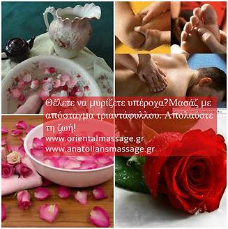 greek aromatherapy massage