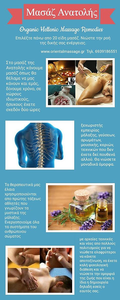 fantastic ancient greek massage now in athens