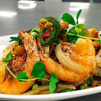 Salt&Pepper shrimp.jpg