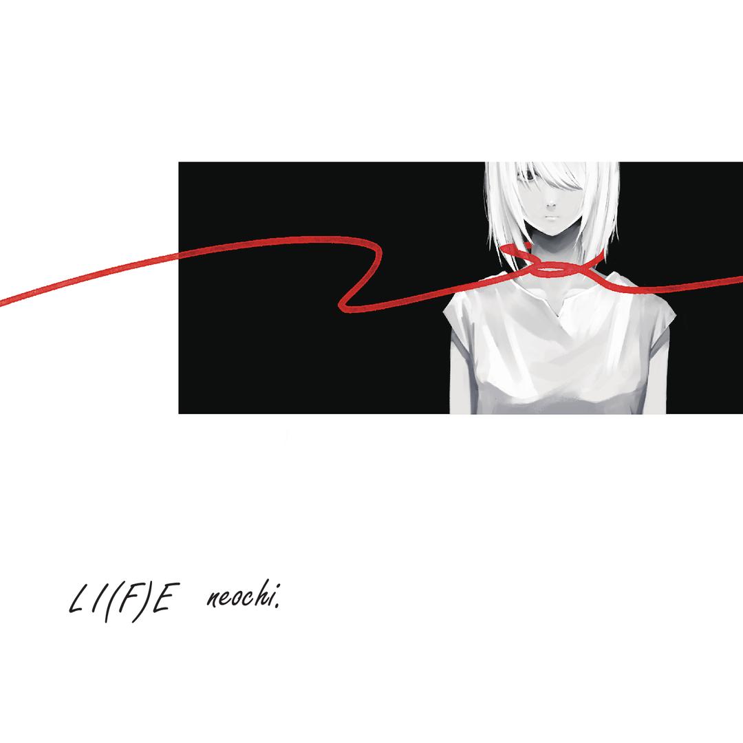 LI(F)E - Single