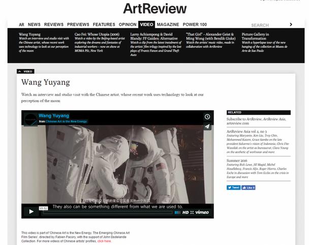 Wang Yuyang short movie featured in Art Review