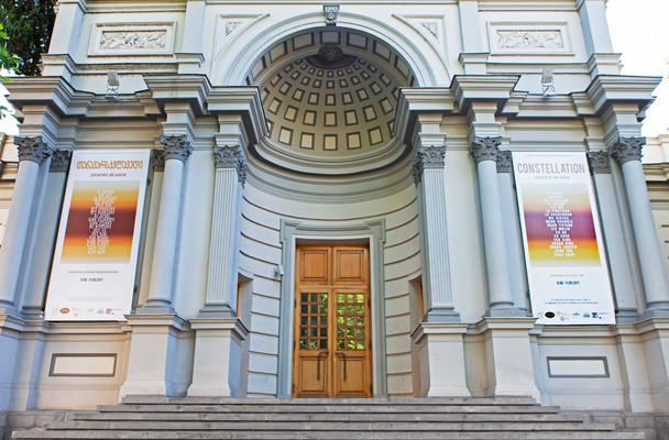 "Georgian National Museum present the exhibition ""Constellation""."