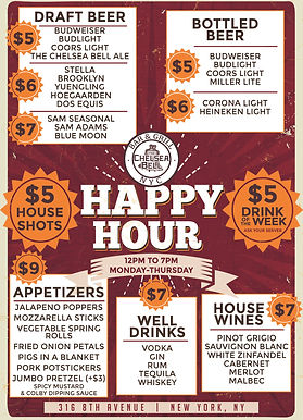 TCB Happy Hour Sign TT.jpg