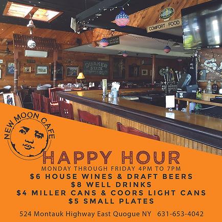NMC Happy Hour.jpg