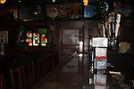 Paddy Power Pub