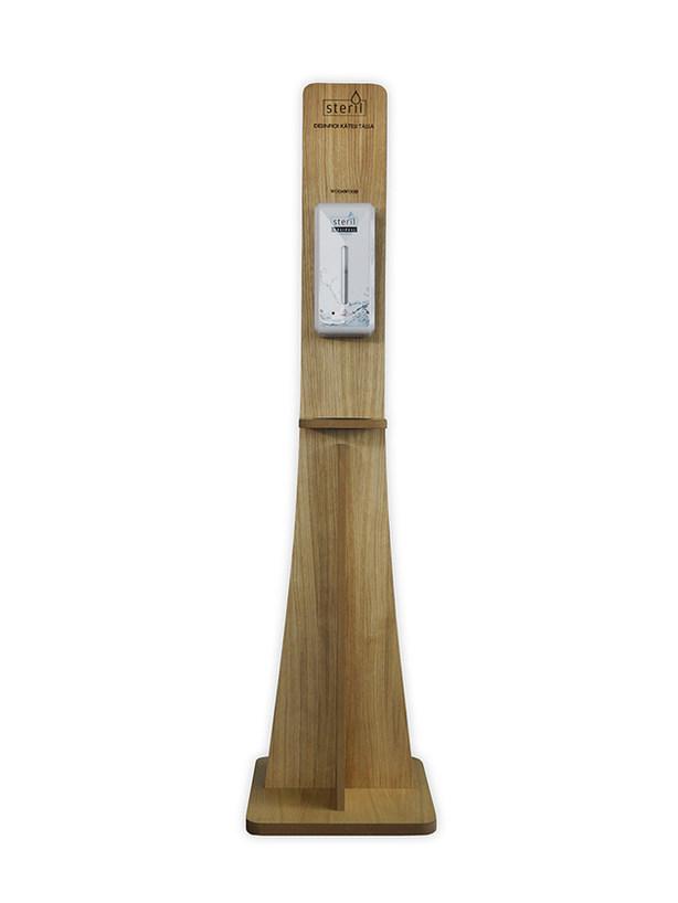 puinen-automaatti-edesta-2.jpg