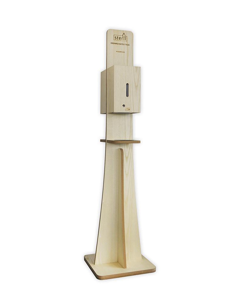 puinen-automaatti-sivu-2.jpg