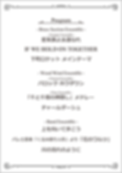 ensembleconcert_program_190203.png