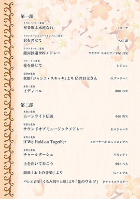 ensembleconcert_program_190421.png