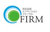 ★FIRM 和文ロゴ_原図.jpeg