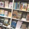 More than 50,000 books