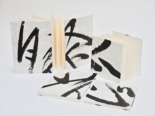 Carnet accordéon - Calligraphie / Kozo