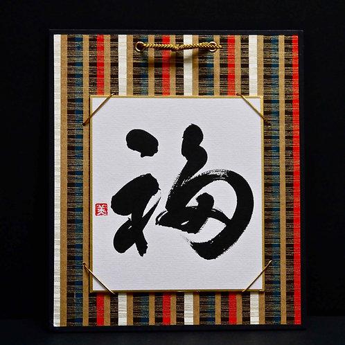Cadre de shikishi personnalisé - M