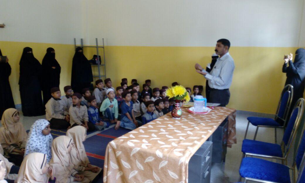 Al Huda Public School, Hassan