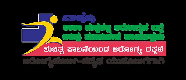 School Outreach Program Logo.png