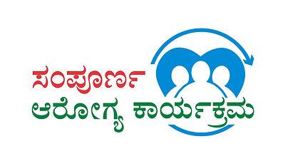 SAK Camp Logo Kannada Final.jpg