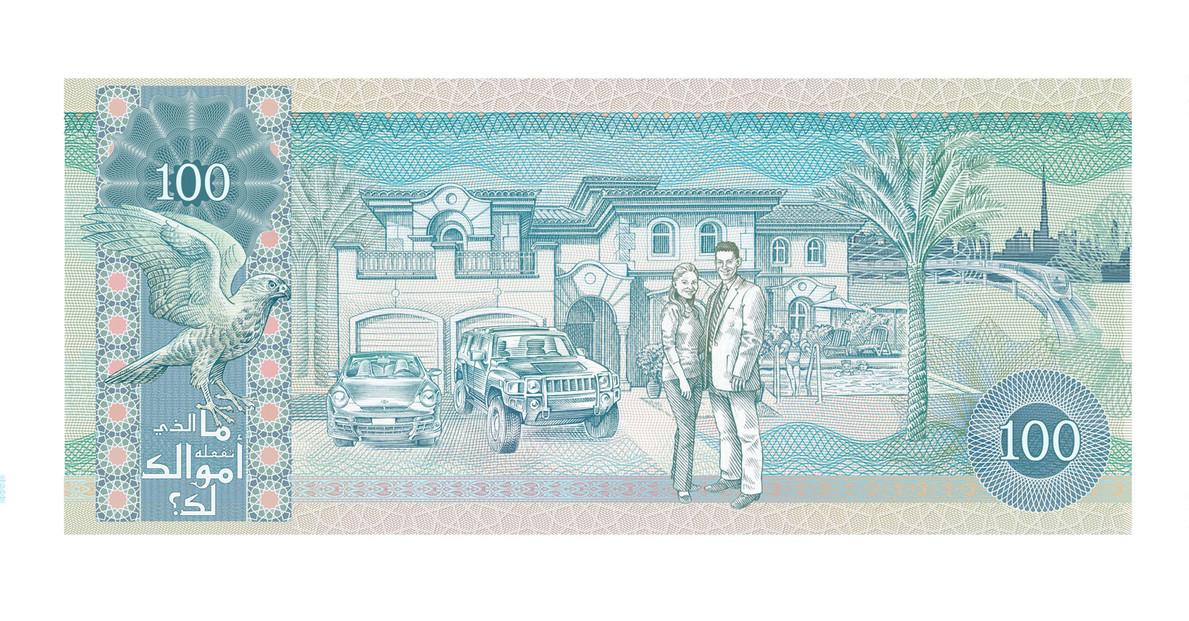 Banknote pastiche