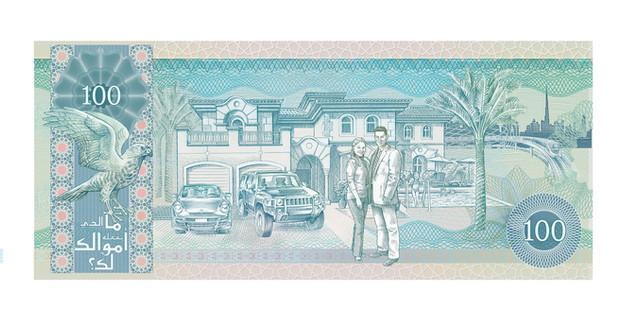 DUBAI Banknote