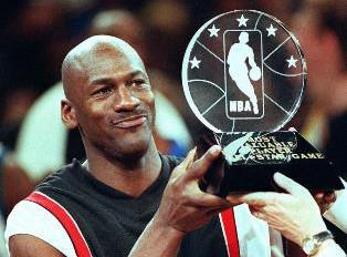 O que Michael Jordan pode lhe ensinar sobre motivação?