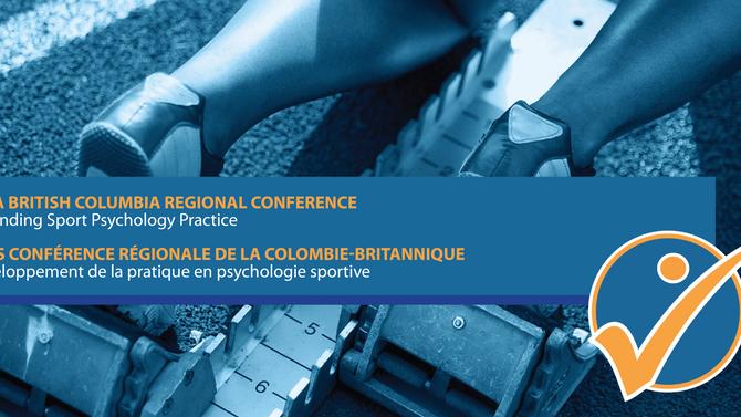 CSPA British Columbia Regional Conference / ACPS Conférence régionale de la Colombie-Britannique