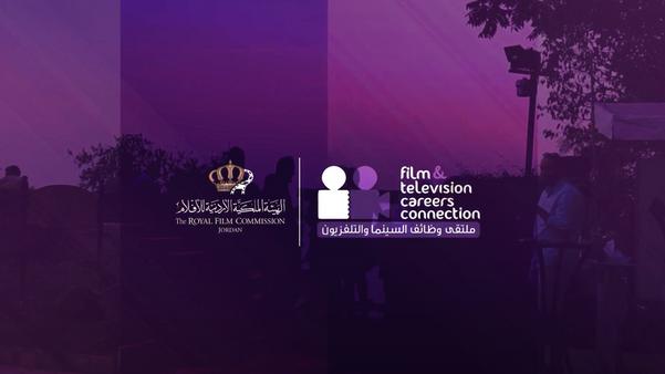 RFC Jordan - Film & TV Careers Connection