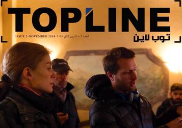 Topline Magazine (Jordan)