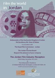 The Jordan Film Industry Reception