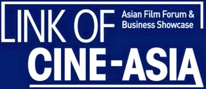 Link of Cine-Asia