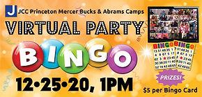 virtual party bingo banner no website.jp